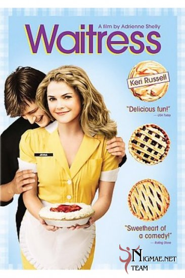 1195134590_waitress-2007dvdripeng